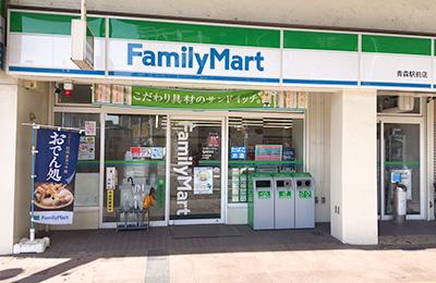 FamilyMart青森駅前店お店前の様子