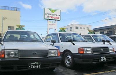 三八五観光タクシーの看板とタクシー