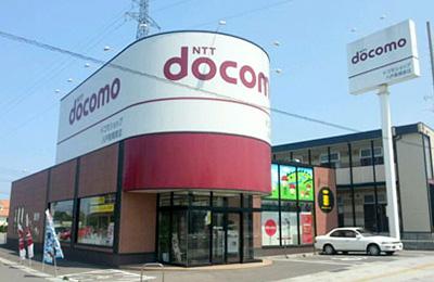 株式会社ビジネスサービス・ドコモショップ八戸南類家店