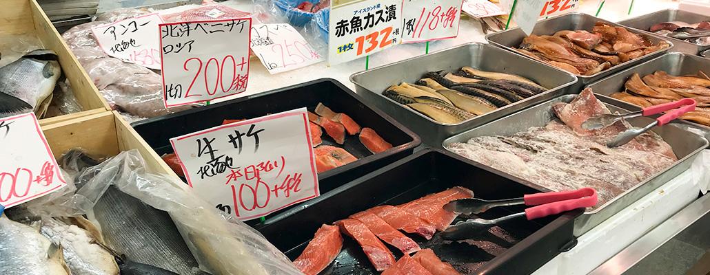 株式会社スーパー藤原鮮魚部門