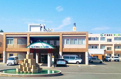 青い森病院