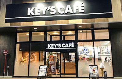 株式会社スコーレ・キーズカフェ
