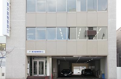 東洋建物管理株式会社