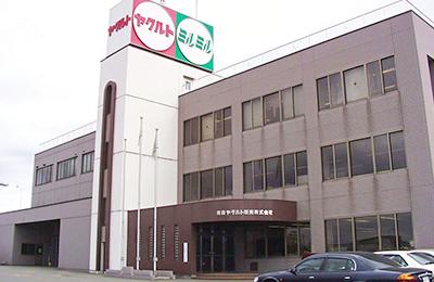 青森ヤクルト販売株式会社