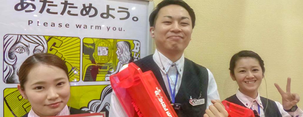 ジャムフレンドクラブ十和田