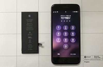 iPhone修理Worker青森店