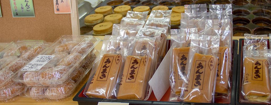 浅草焼中央古川通り店